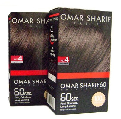 omar2boxes